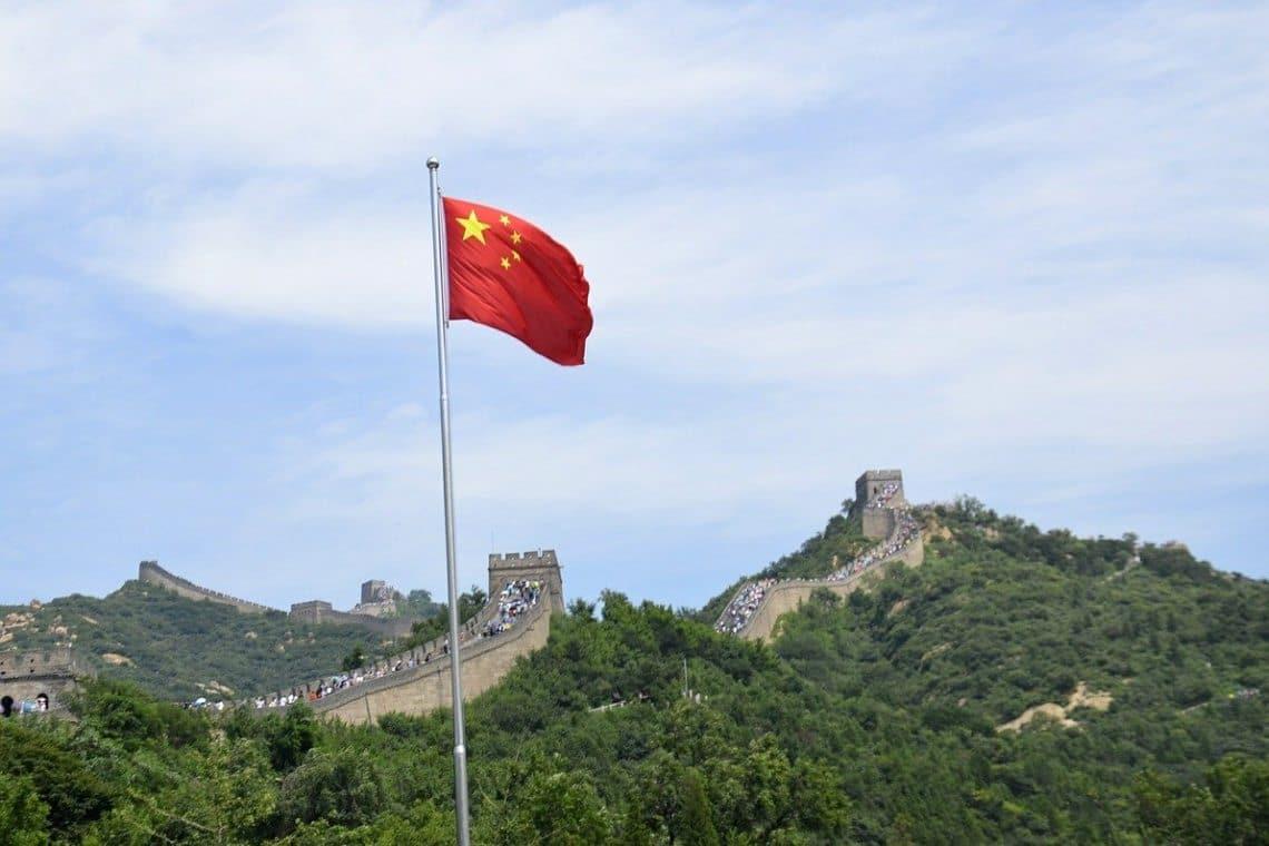 IOST: la blockchain scelta dal governo in Cina