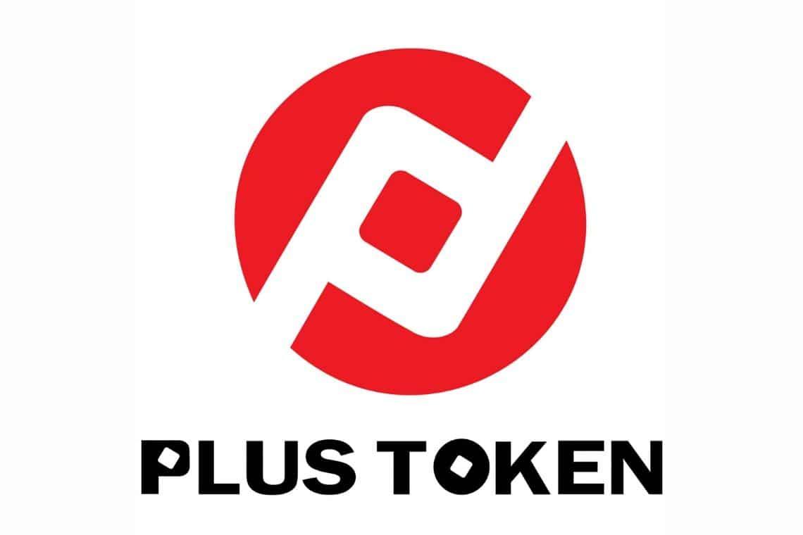 26 milioni di EOS mossi da PlusToken