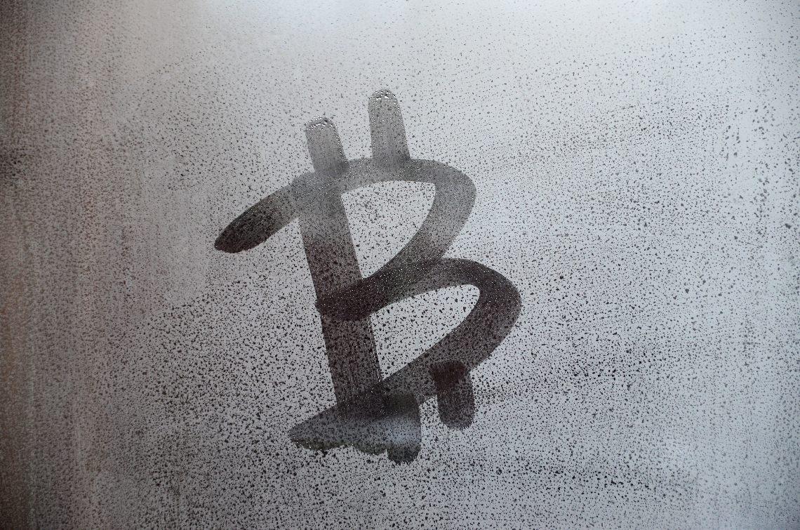 Bitcoin Generation Inc.: mining, trading e misteri