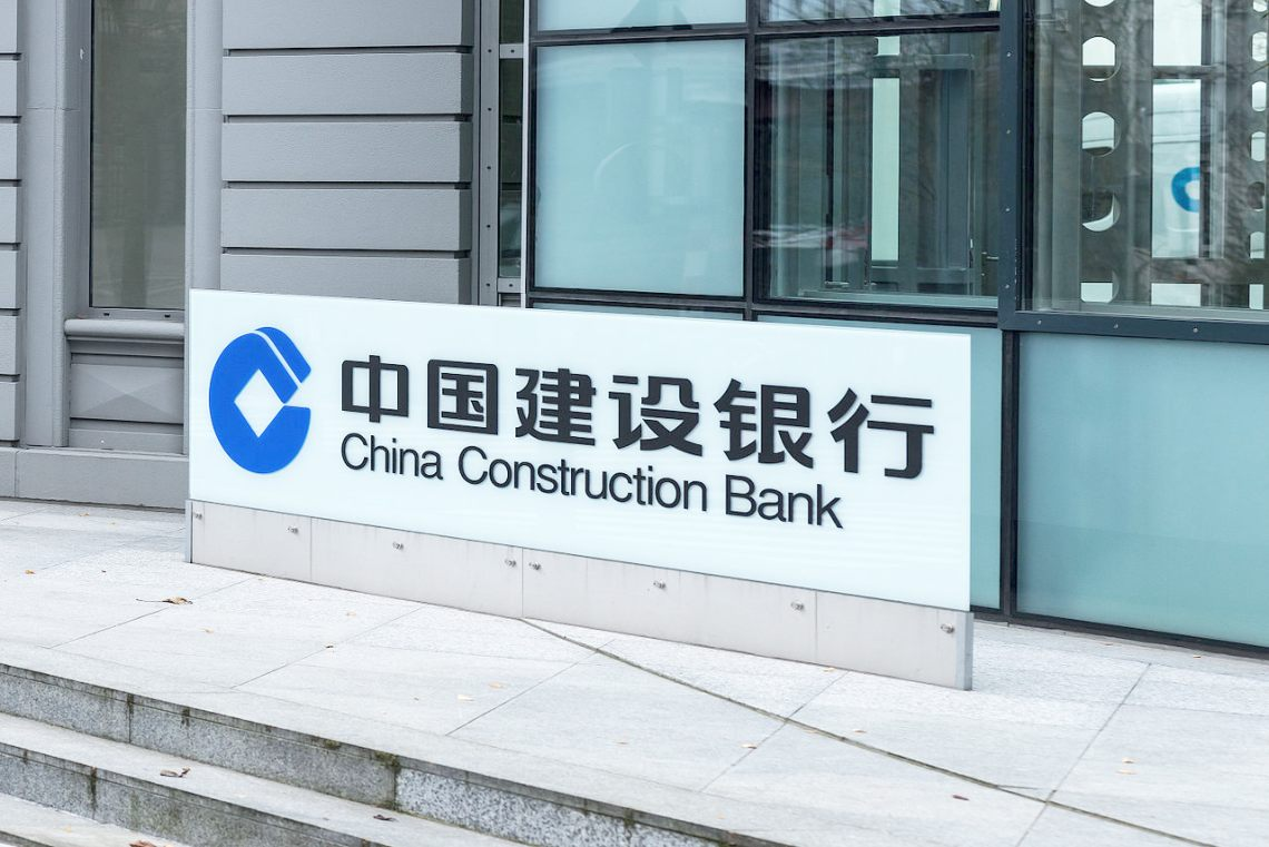 China Construction Bank emetterà bond su blockchain