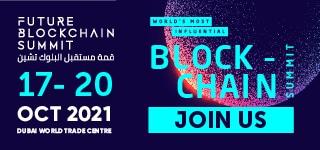 Future blockchain summit