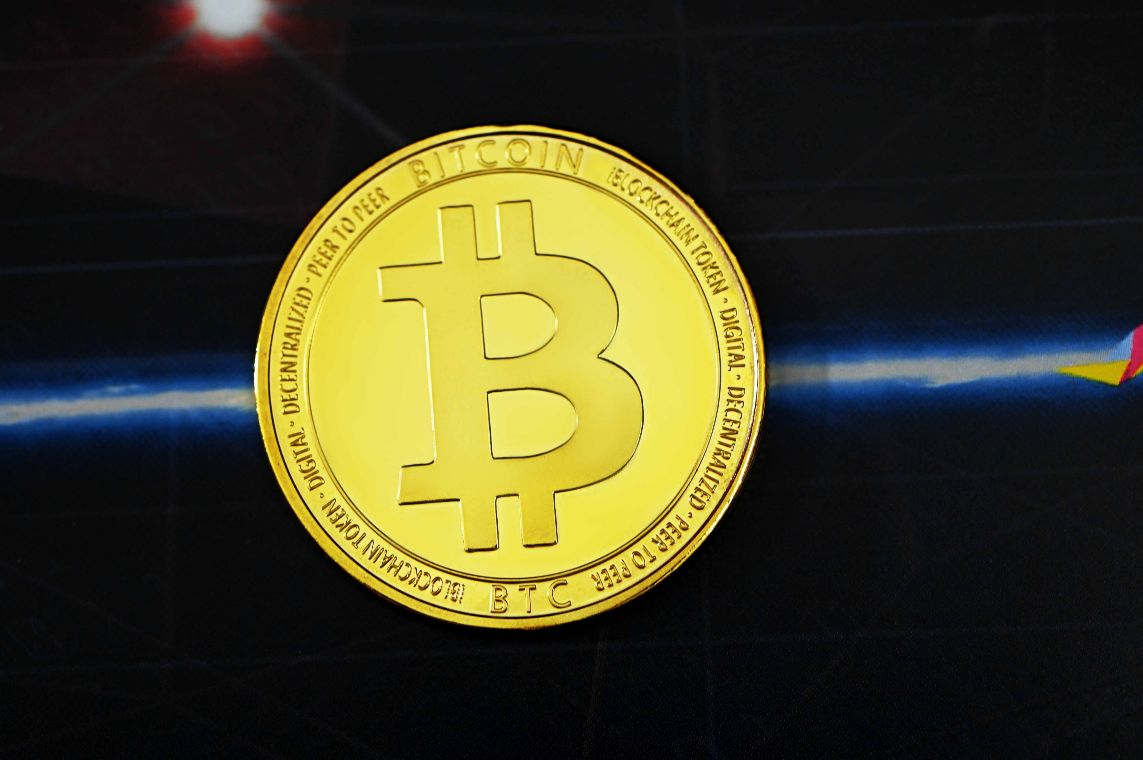 Bitcoin e l'interesse crescente degli investitori istituzionali
