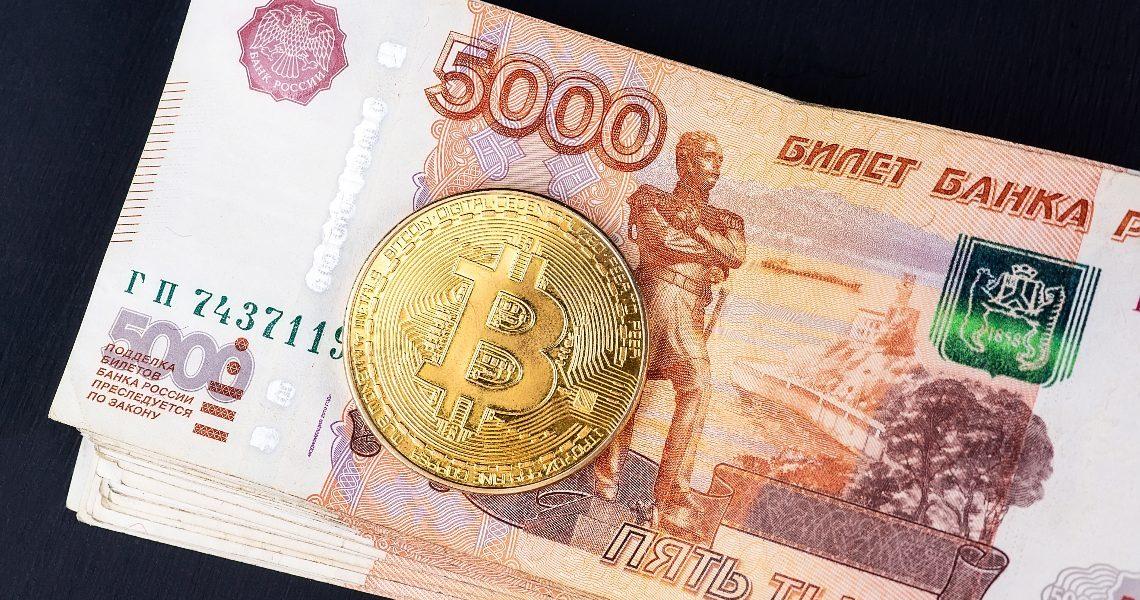 Russia, la Duma pronta a limitare il trading crypto
