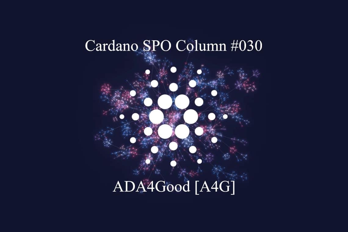 Cardano SPO