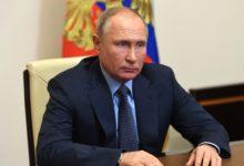 Putin: le criptovalute hanno il diritto di esistere